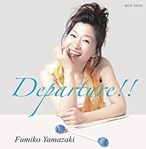 Departure!!