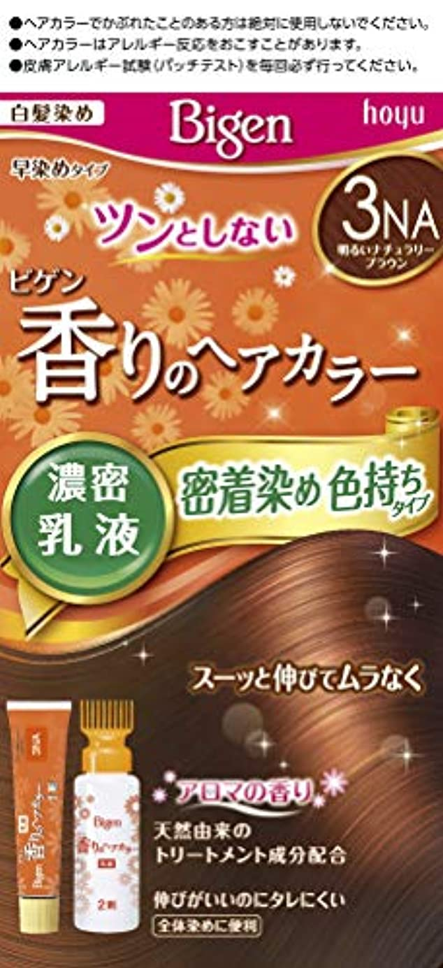 枯渇するカテナ閉じるビゲン 香りのヘアカラー乳液 3NA 明るいナチュラリーブラウン