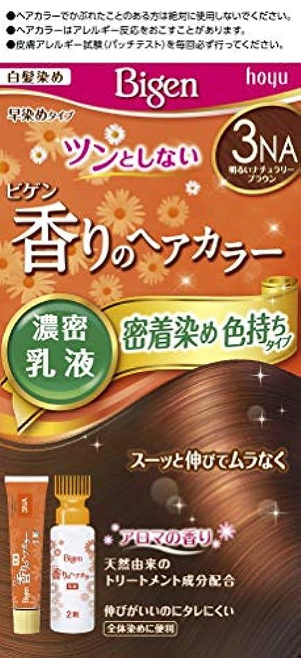 輸送ピル食事ビゲン 香りのヘアカラー乳液 3NA 明るいナチュラリーブラウン