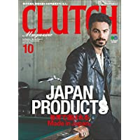CLUTCH Magazine (クラッチマガジン)Vol.57[雑誌]