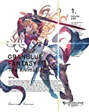 GRANBLUE FANTASY The Animation Season 2 1(完全生産限定版) [Blu-ray]
