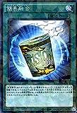 遊戯王カード SPFE-JP042 簡易融合(パラレル)遊☆戯☆王ARC-V [フュージョン・エンフォーサーズ]
