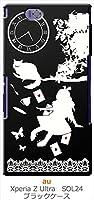 sslink SOL24 Xperia Z Ultra エクスペリア ブラック ハードケース Alice in wonderland アリス 猫 トランプ カバー ジャケット スマートフォン スマホケース au