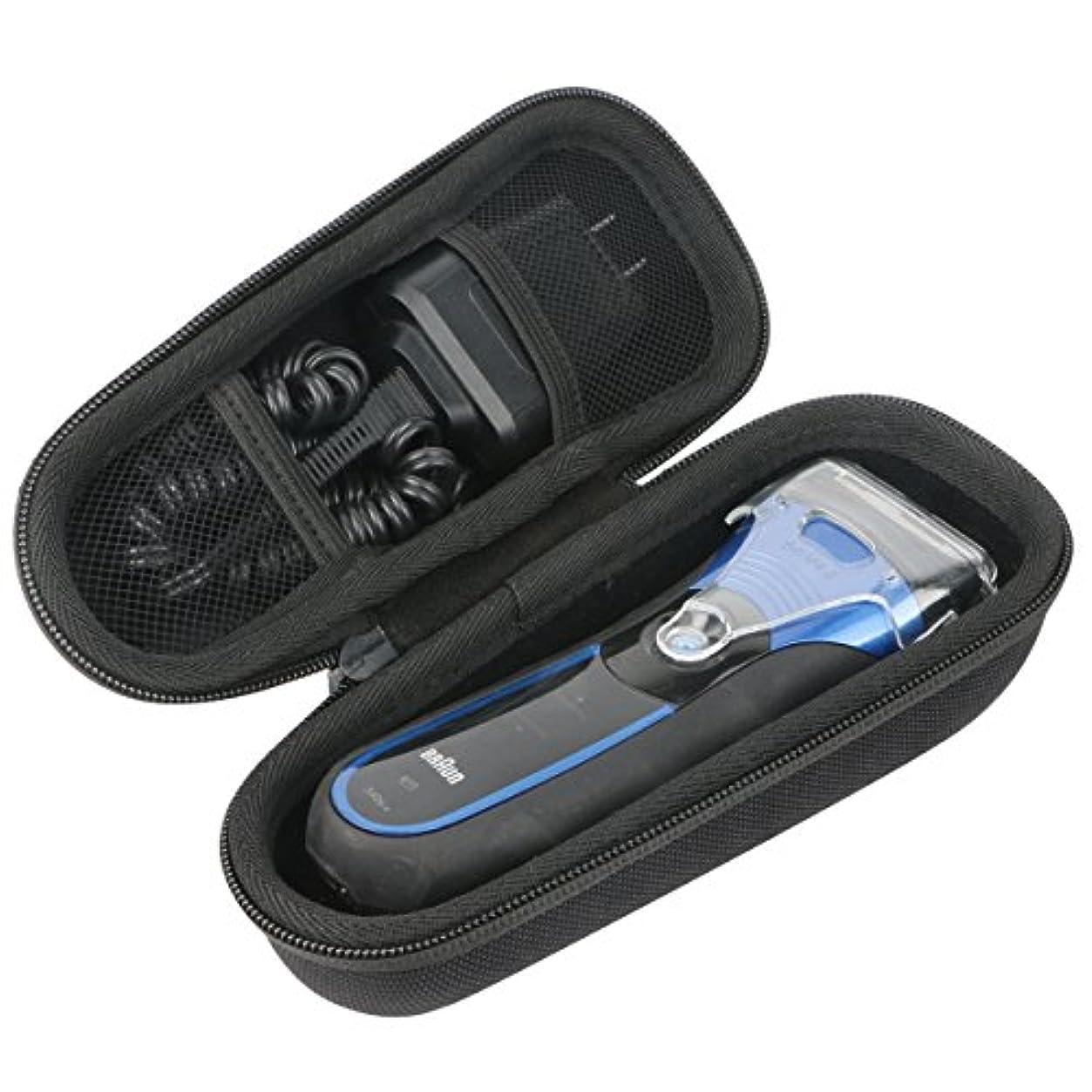 熟すバッフル指紋ブラウン シリーズ3 メンズシェーバー 3040s 3010s 対応 保護ケース 収納 キャリングケース Khanka