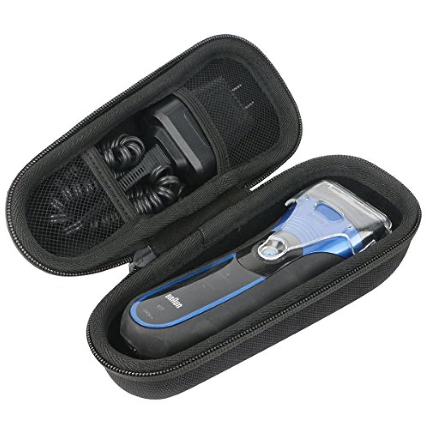 枝ガロン回転ブラウン シリーズ3 メンズシェーバー 3040s 3010s 対応 保護ケース 収納 キャリングケース Khanka
