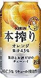 キリン 本搾り オレンジ 缶 350ml