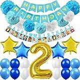 2歳 誕生日飾り付け セット 数字2 ブルー スター 風船 happy birthdayバナー ガーランド ペーパーフラワー バルーン 写真ガーランド 男の子 子供誕生日パーティー 装飾 46枚セット