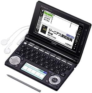 カシオ 電子辞書 エクスワード 高校生モデル XD-D4800BK ブラック