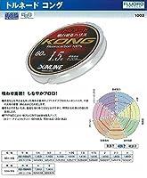 サンライン(SUNLINE) ハリス トルネード KONG フロロカーボン 60m 3号 ナチュラルクリア