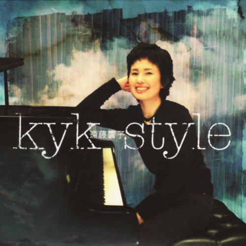 kyk style