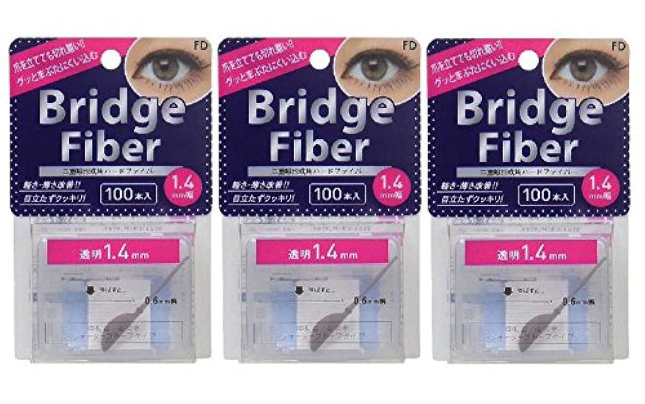 瞑想役に立つ教会FD ブリッジファイバーII (眼瞼下垂防止テープ) 3個セット 透明 1.4mm