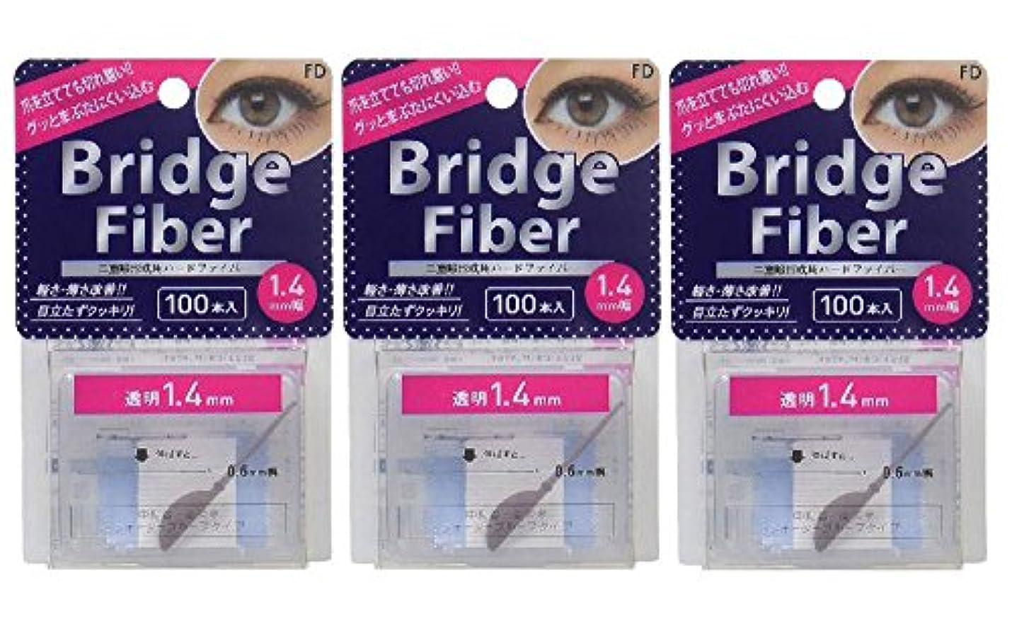 シーケンスの面では競争FD ブリッジファイバーII (眼瞼下垂防止テープ) 3個セット 透明 1.4mm