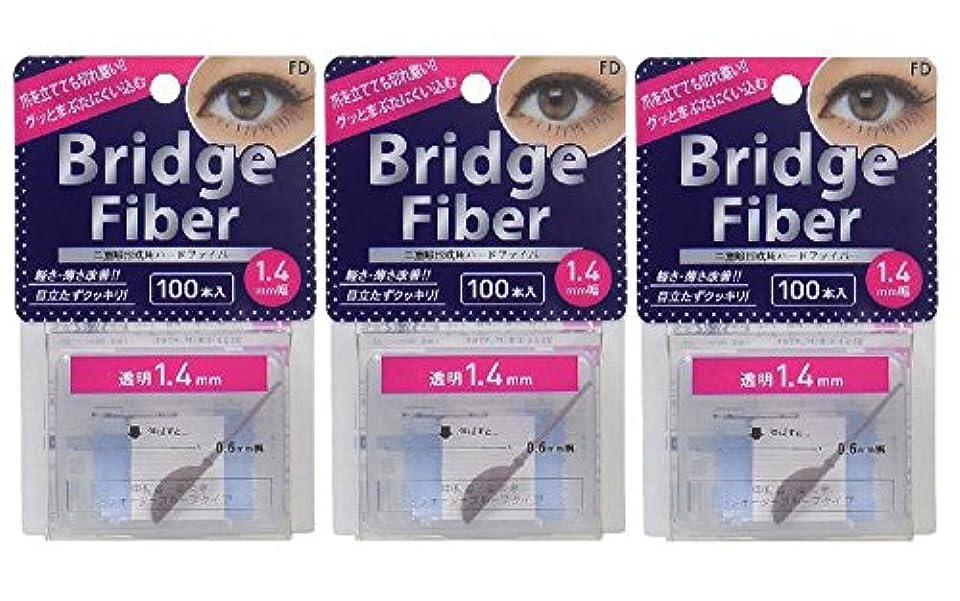 唯物論近代化する十分なFD ブリッジファイバーII (眼瞼下垂防止テープ) 3個セット 透明 1.4mm