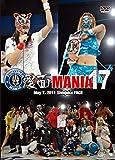 覆面MANIA 17/覆面プロレスエンターテインメント(2011.5.7/新宿FACE)