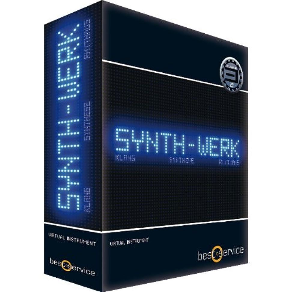 チームサーカス高架SYNTH-WERK