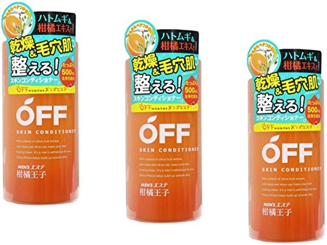 概念ゆるく漏斗【まとめ買い】柑橘王子 スキンコンディショナー L 500ml【×3個】