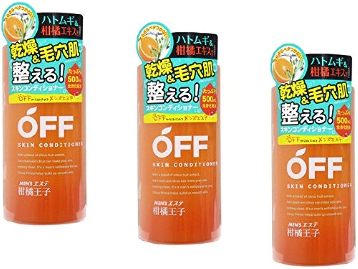 ドロー直面する硬い【まとめ買い】柑橘王子 スキンコンディショナー L 500ml【×3個】