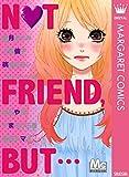 マーガレットベストセレクション NOT FRIEND,BUT… (マーガレットコミックスDIGITAL)