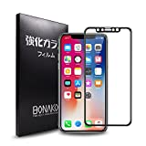 BONAKO iPhone X ガラスフィルム 液晶保護フィルム 9H硬度 旭硝子製素材 極薄0.26mm 99%高透過率 自然吸着 耐衝撃 防指紋 気泡レス スムーズタッチ 5.8インチ アイフォン X 対応 (ブラック)