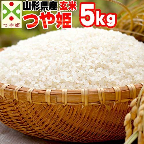 山形県産 つや姫 5kg 令和元年産 (玄米のまま)