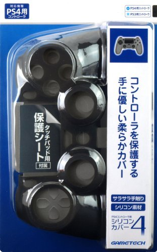 PS4用コントローラ保護カバー&シートセット『シリコンカバー4』 (ブラック)