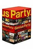 初回限定生産 Genius Party Beyond BOX (4枚組) [DVD]