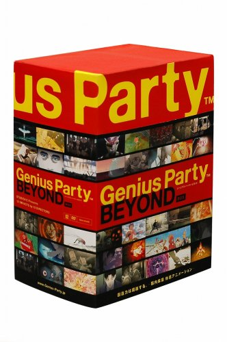初回限定生産 Genius Party Beyond BOX (4枚組) [DVD]