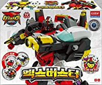 [アカデミー] AcademyタオルジマバスタX-BUSTER3-step Transformer Robot3段結合ロボット/おもちゃ/子供のおもちゃ(並行輸入品)