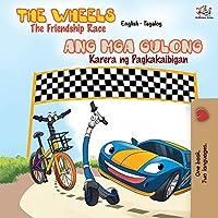 The Wheels The Friendship Race: English Tagalog Bilingual Book (English Tagalog Bilingual Collection)