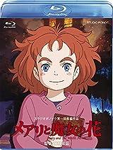 米林宏昌監督「メアリと魔女の花」BD/4K ULTRA HDが3月リリース