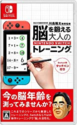 東北大学加齢医学研究所 川島隆太教授監修 脳を鍛える大人のNintendo Switchトレーニング -Switch