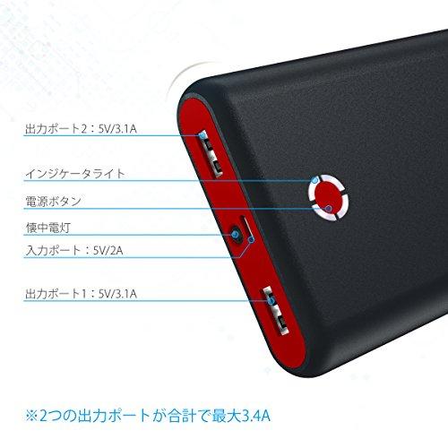 モバイルバッテリー 20000mAh Poweradd Pilot X7 持ち運び充電器 大容量 2USBポートiPhone iPad Galaxy Xperia Nexus Sony PSvita等対応 2018年新版(ブラック)