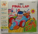 '93年度運動会 FINAL LAP