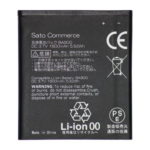 Sato Commerce Xperia GX TX J Jlo SO07 BA900 互換バッテリー ( SO-04D / LT29i / ST26i / ST26a ) 3.7V 1700mAh