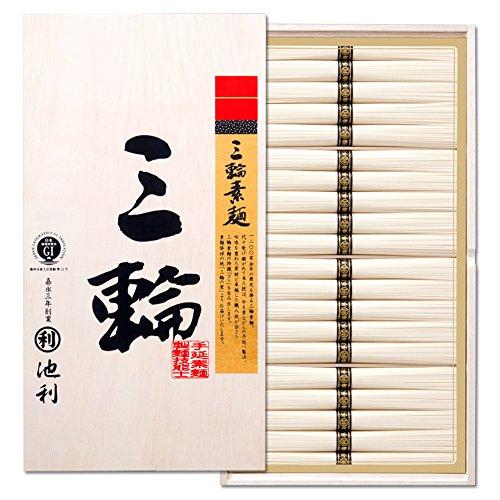 株式会社池利 三輪素麺「三輪」 (50g×20束)(約13人前) 御歳暮