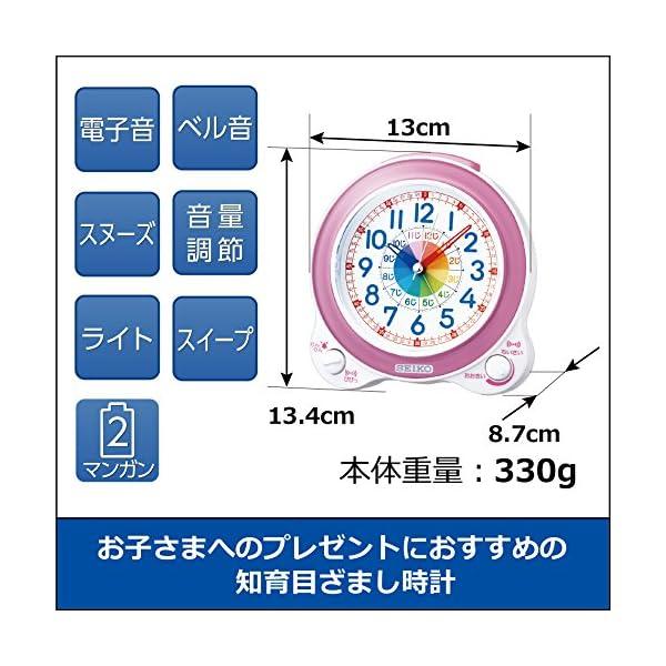 SEIKO CLOCK(セイコークロック) 知...の紹介画像2