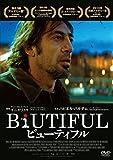 BIUTIFUL ビューティフル[DVD]
