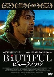 BIUTIFUL ビューティフル [DVD]