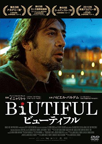 BIUTIFUL ビューティフル [DVD]の詳細を見る