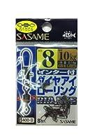 ささめ針(SASAME) 400-B インター付ダイヤアイローリング 8