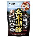 玄米黒酢カプセル 60粒 製品画像