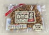 自然味良品 珍味豆 90g×16袋