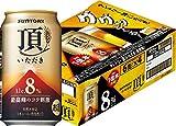 【アルコール8%】 サントリー 頂 <いただき> 350ml×24本