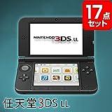 任天堂3DSLL【おまかせ景品17点セット】景品 目録 A3パネル付