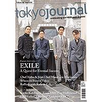 Tokyo Journal #280 <EXILE表紙特集号> 2020 (単号)