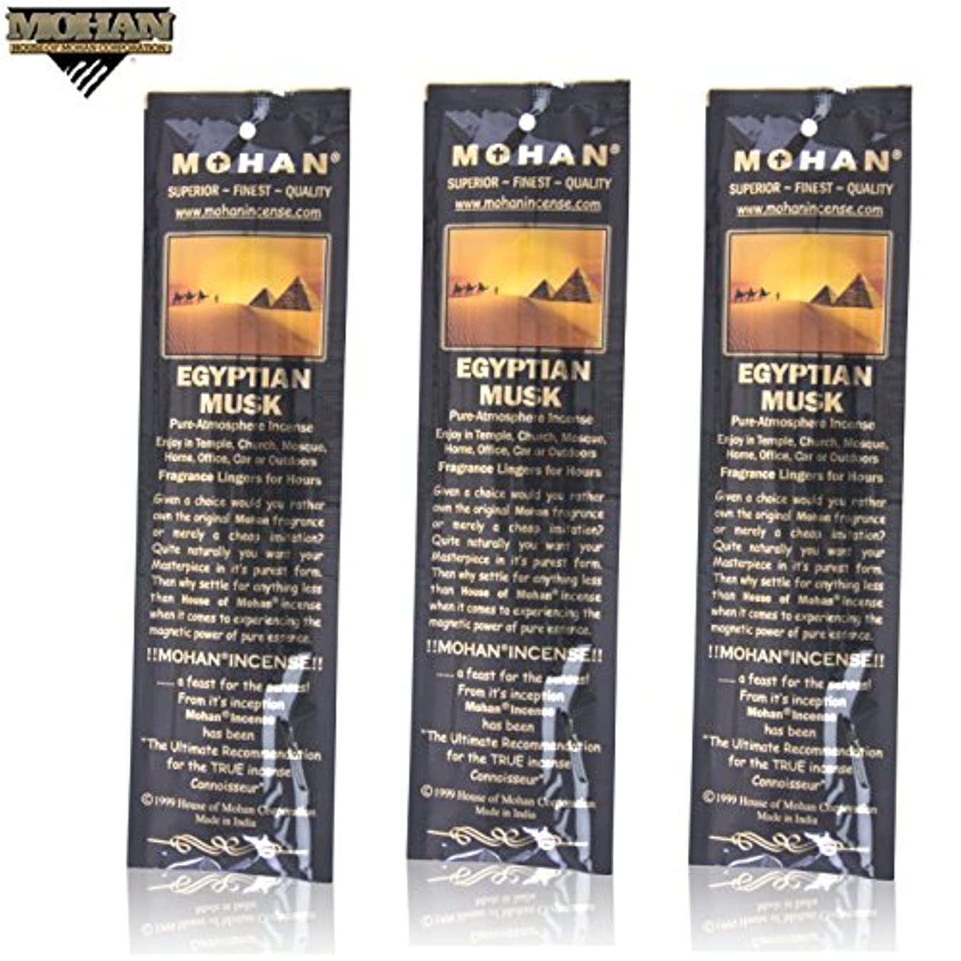 気を散らすモネ誤解を招くモハンのお香 Mohan Egyptian Musk B010TPTRWC