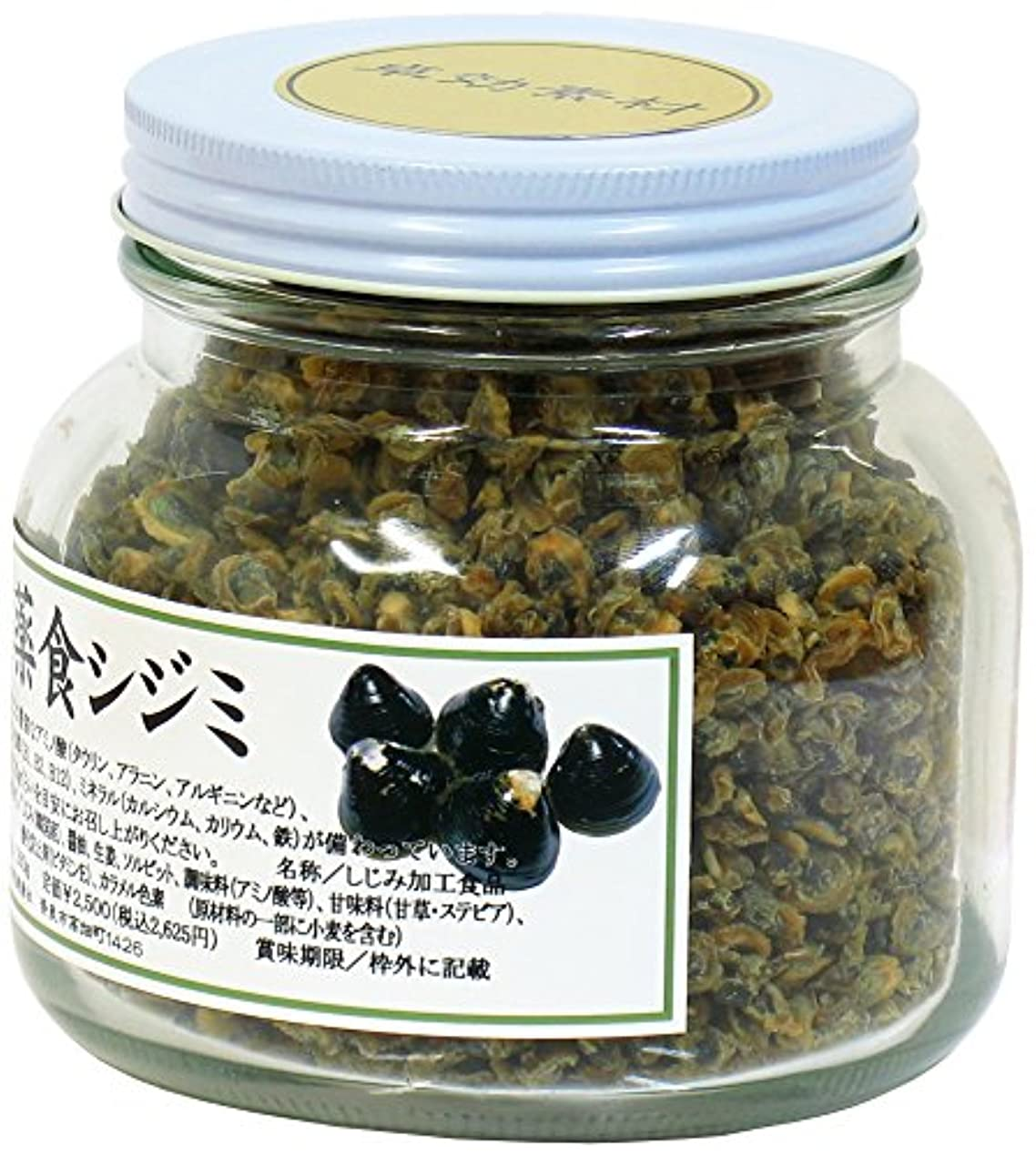 軍隊シャツファックス薬食シジミ260g 乾燥 オルニチン タウリン