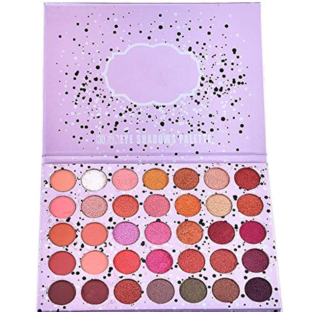 シンポジウム美的告発キラキラアイシャドーパウダーパレットマットアイシャドー化粧品メイクアップ