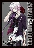 アニメ「DIABOLIK LOVERS」通常版 IV[DVD]