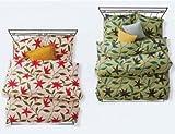 【 Sybilla 】 シビラ 『フローレス』掛け 布団 カバー シングル 150cm × 210cm ベージュ 日本製